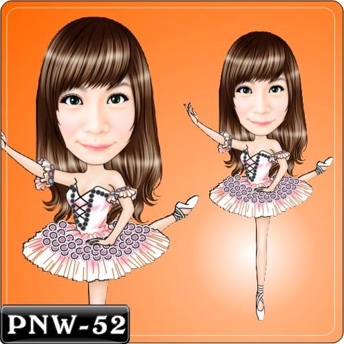 PNW-52
