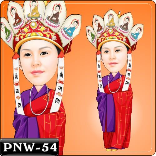 PNW-54