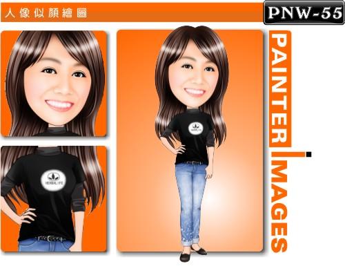 PNW-55-1(企業形象)