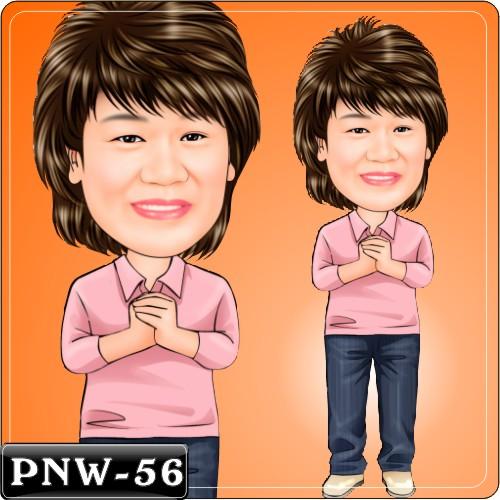 PNW-56