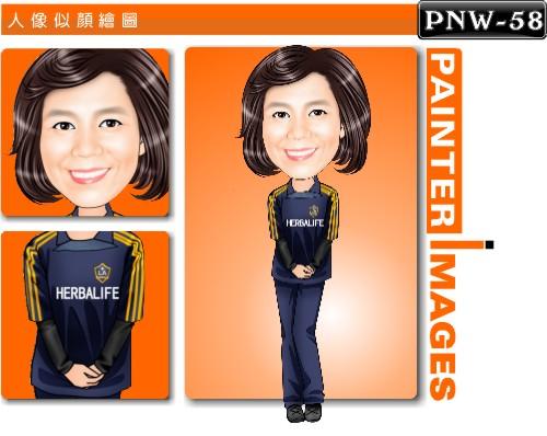 PNW-58-1(企業形象)