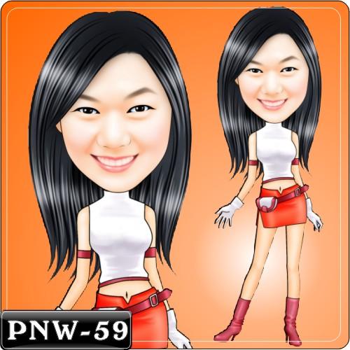 PNW-59