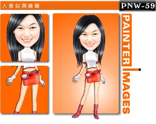 PNW-59-1
