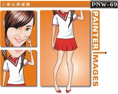 PNW-69-1(制服店員)