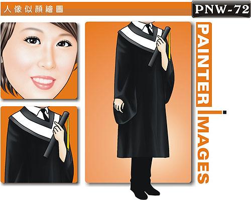 PNW-72-1(學士服)