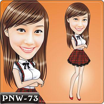 PNW-73