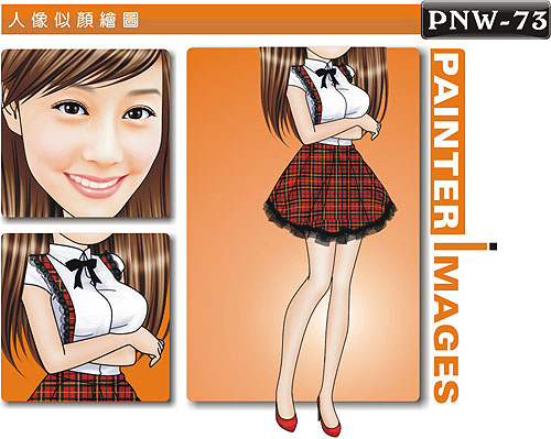 PNW-73-1(學子)