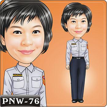 PNW-76