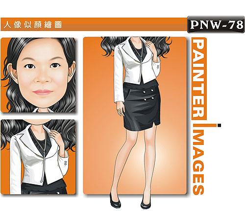 PNW-78-1(OL)