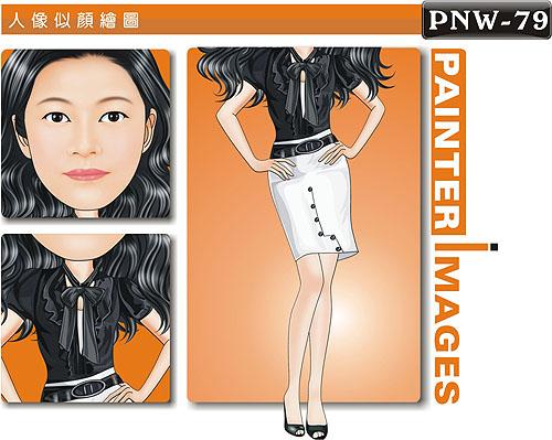 PNW-79-1(OL)