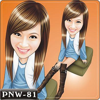 PNW-81