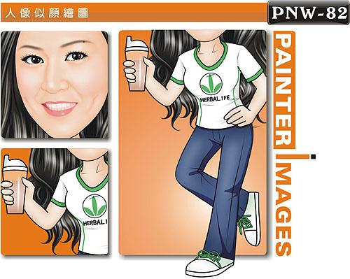 PNW-82-1(企業形象)