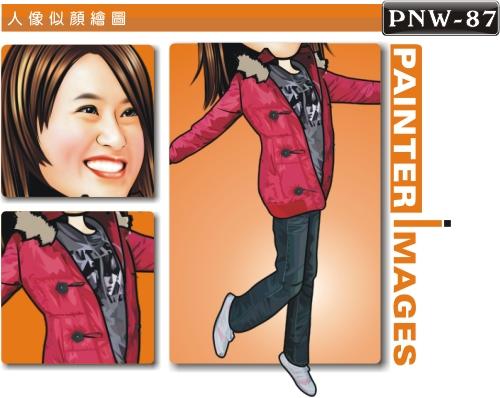 PNW-87-1(冬裝)