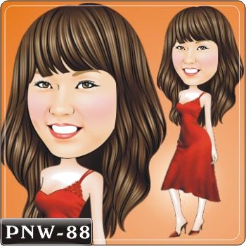 PNW-88
