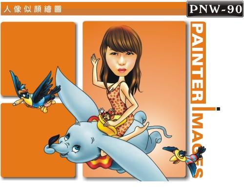 PNW-90-1(可愛動物)