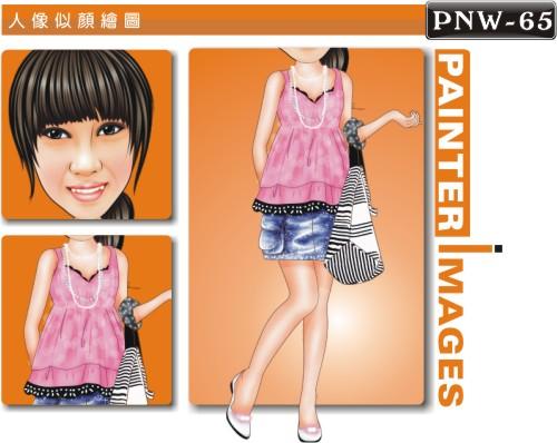 PNW-65-1