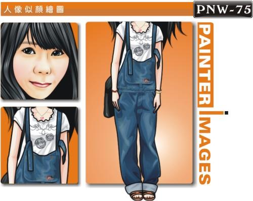 PNW-75-1