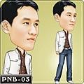 PNB-03