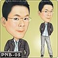 PNB-05