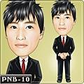 PNB-10