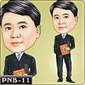 PNB-11