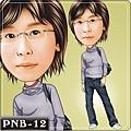 PNB-12