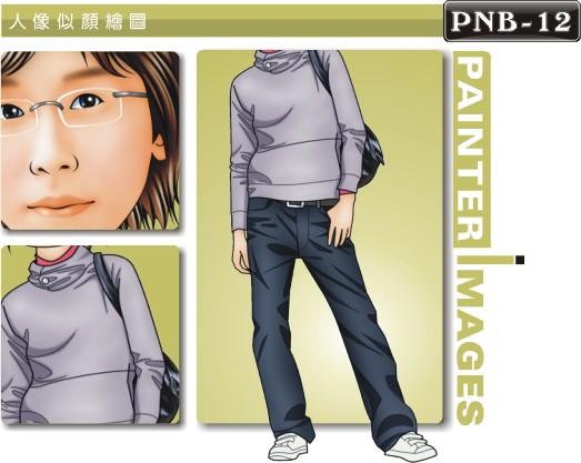 PNB-12-1
