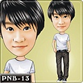 PNB-13