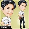 PNB-15