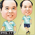 PNB-17