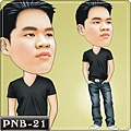 PNB-21