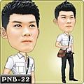 PNB-22