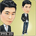 PNB-23