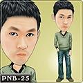 PNB-25