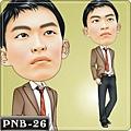 PNB-26