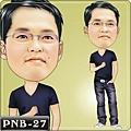 PNB-27