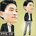 PNB-28