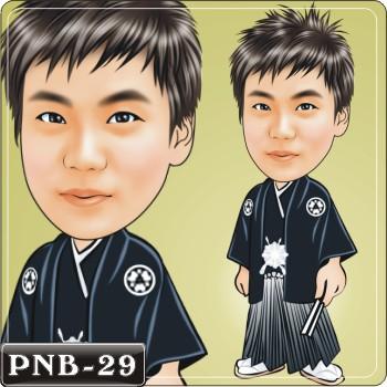 PNB-29