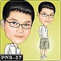 PNB-37