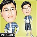 PNB-39