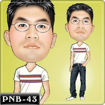 PNB-43
