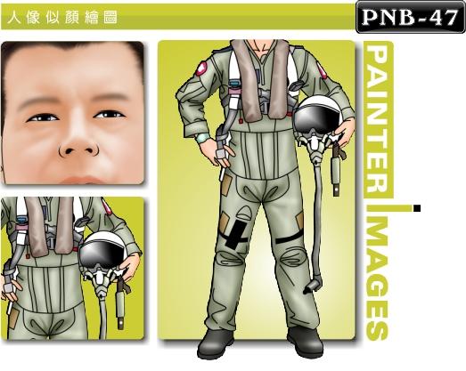 PNB-47-1