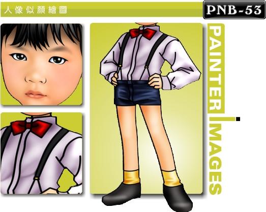 PNB-53-1