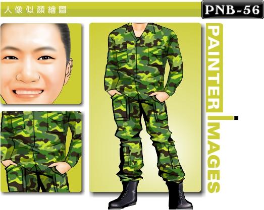PNB-56-1