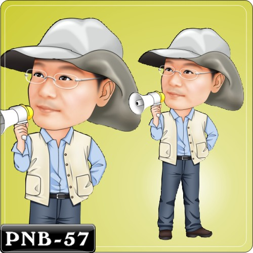 PNB-57