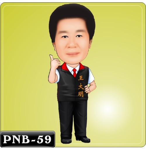 PNB-59