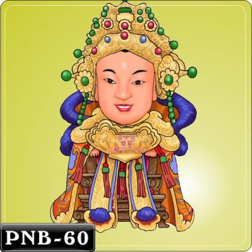 PNB-60