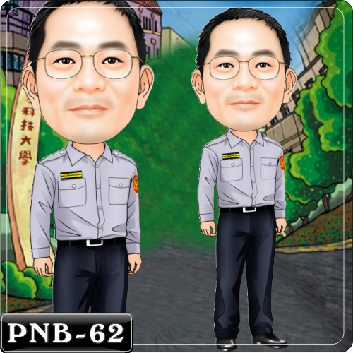 PNB-62