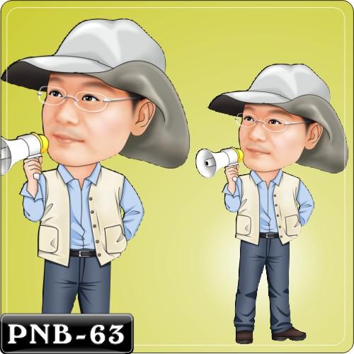 PNB-63