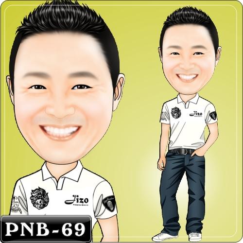PNB-69